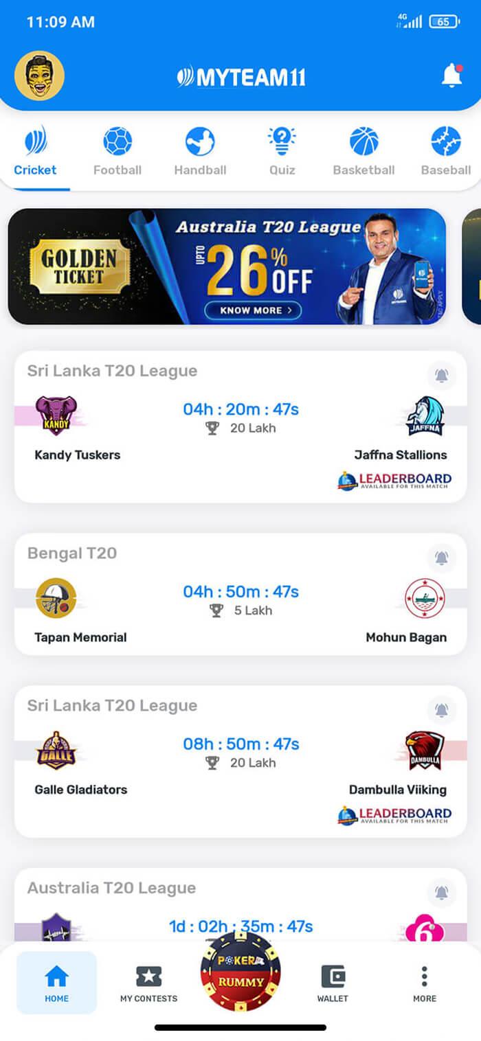 myteam11 ios app home