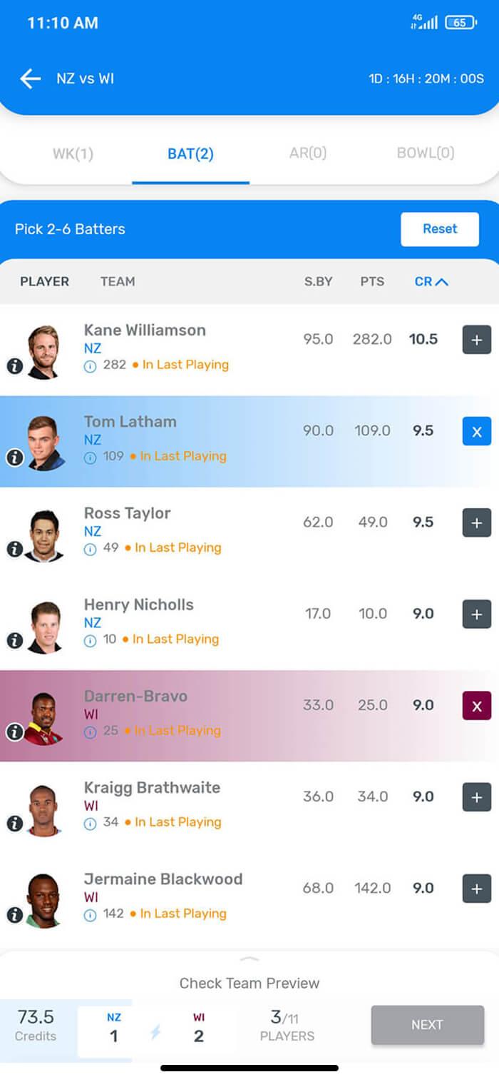 myteam11 ios app create team